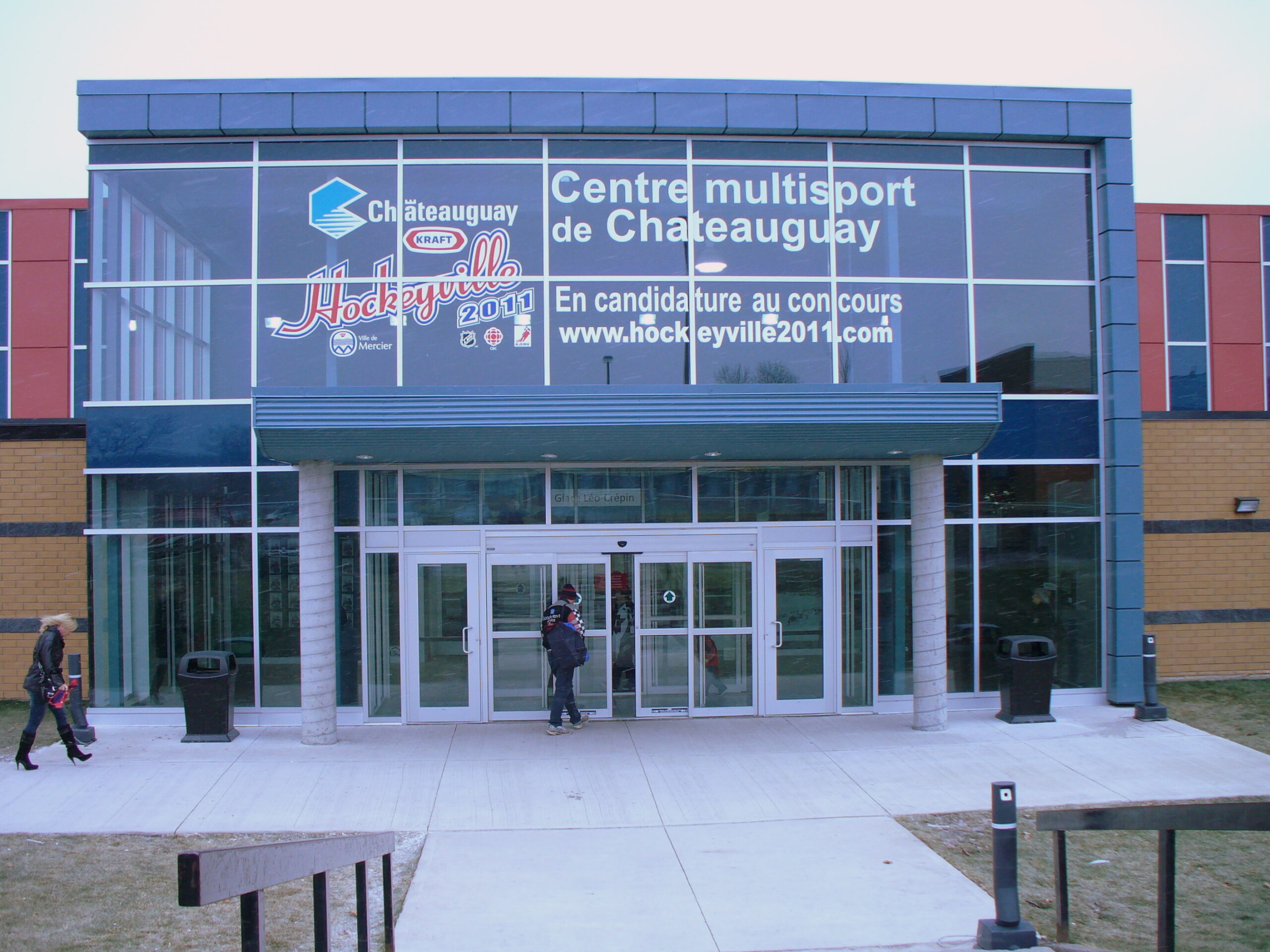 Multisport Centre