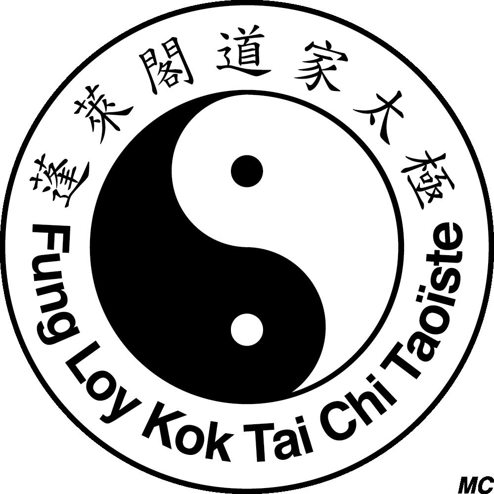 Logo école de Taï chi